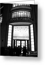 Paris Louis Vuitton Boutique - Louis Vuitton Paris Black And White Art Deco Greeting Card