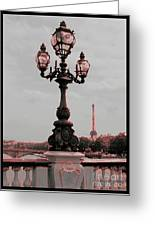 Paris Luminaires And Eiffel Tower Greeting Card