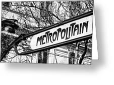 Paris Metro Sign Bw Greeting Card