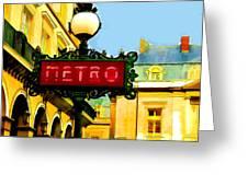 Paris Metro Stop Greeting Card