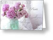 Paris Peonies - Parisian Pink Peonies Pink Aqua French Decor - Paris Floral Wall Art Home Decor  Greeting Card