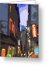 Paris Quartier Latin 01  Greeting Card