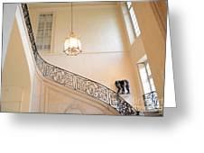 Paris Rodin Museum Staircase - Rod Iron Black Staircase Archictecture - Paris Museum Staircase Print Greeting Card
