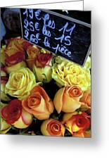 Paris Roses Greeting Card by Kathy Yates