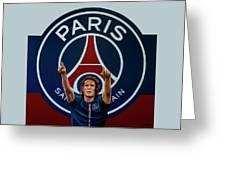 Paris Saint Germain Painting Greeting Card