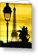 Paris Tour Eiffel Yellow Greeting Card
