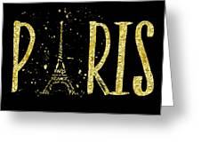 Paris Typografie - Gold Splashes Greeting Card
