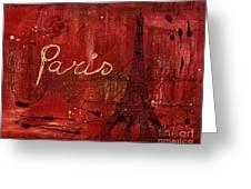 Paris - V01ct1at2cc Greeting Card