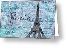 Paris - V01t01a Greeting Card