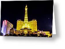 Paris Vegas Greeting Card