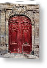 Parisian Door No.49 Greeting Card