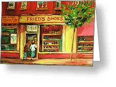 Park Avenue Shoe Store Greeting Card