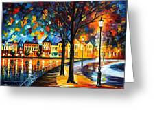 Park By The River Greeting Card