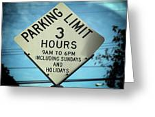 Parking Limits Greeting Card