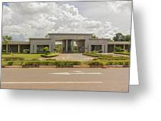 Parliament Building In Lilongwe Greeting Card