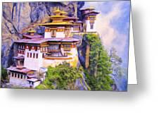 Paro Taktsang Monastery Bhutan Greeting Card