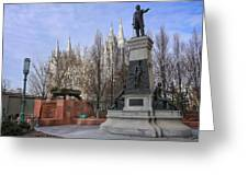 Part Of Temple Square Greeting Card