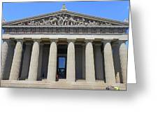 Parthenon Nashville 5 Greeting Card