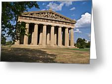 Parthenon Nashville Tennessee From The Shade Greeting Card