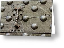 Particular Of The Door  Of A Castle With Its Clapper Greeting Card