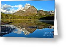 Partly Cloudy Fishercap Reflections Greeting Card
