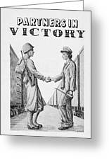 Partners In Victory Greeting Card