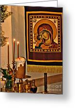 Pascha Greeting Card
