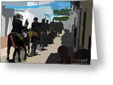 Paseo 2 Greeting Card