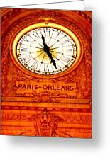 Passage Of Time Greeting Card
