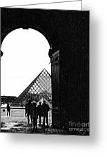 Passage To The Louvre Greeting Card