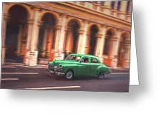 Passing By On El Prado 2 Greeting Card
