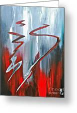 Passion Two Greeting Card