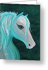 Pastel Horse Greeting Card