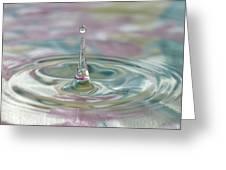 Pastel Water Sculpture 2 Greeting Card