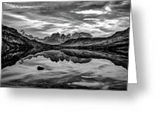 Patagonia Lake Reflection #2 - Chile Greeting Card