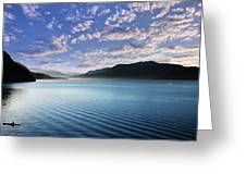 Patagonia Landscape Greeting Card