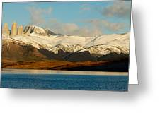 Patagonia Panorama Greeting Card
