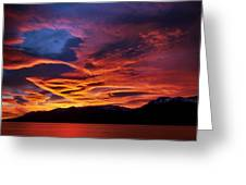 Patagonian Sunrise Greeting Card