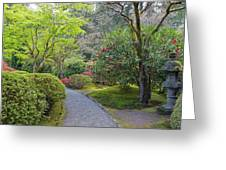 Path At Japanese Garden Greeting Card