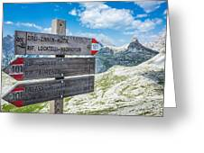 Path Directions Greeting Card