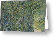 Path In The Woods Paris, May 1887 - July 1887 Vincent Van Gogh 1853  1890 Greeting Card