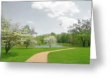 Path To Heart Greeting Card