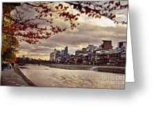 Pathway Along Kamo River In A Beautiful Dramatic Autumn Sunset S Greeting Card