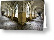 Pathway Around Insanity - Urban Exploration Greeting Card