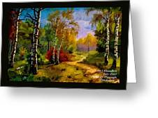 Pathway Through The Forest H A Greeting Card