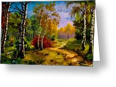 Pathway Through The Forest H B Greeting Card