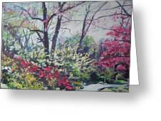 Pathway To Glory Greeting Card