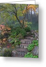 Pathway To Serenity Greeting Card