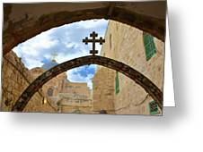 Pathway To The Cross Greeting Card