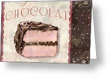 Patisserie Gateau Au Chocolat Greeting Card